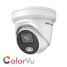 Hikvision ColorVu DS-2CD2347G1-LU IP Turret with fixed ultra wide lens (Inbuilt Mic)