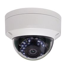Hikvision HiLook THC-D220 2MP HDTVI Dome camera with 20M IR (Horizontal mount only) CLEARANCE