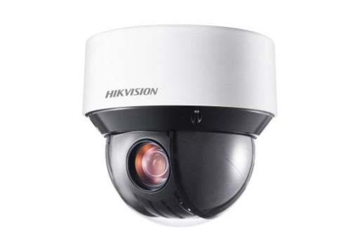 Hikvision DS-2DE4A320IW-DE 3 MP Smart Tracking IP PTZ Camera (50m IR)
