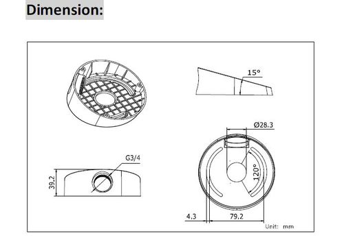 Hikvision DS-1259ZJ inclined ceiling mount